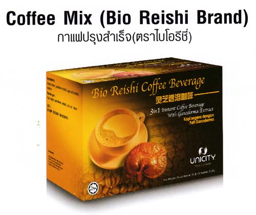 Bio Reishi Coffee(กาแฟ ไบโอริช) ของแท้ ราคาถูก ปลีก/ส่ง โทร089-778-7338-088-222-4622 เอจ